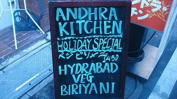 Andhra Kitchen.JPG