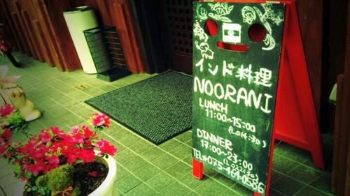NOORANI.jpg